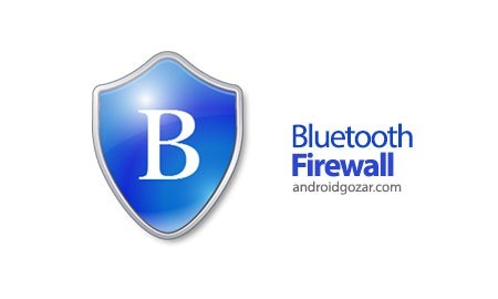 Bluetooth Firewall 3.1 دانلود نرم افزار فایروال بلوتوث