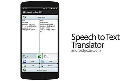 Speech2Text Translator TTS Pro 2.1.0 دانلود نرم افزار تبدیل گفتار به متن