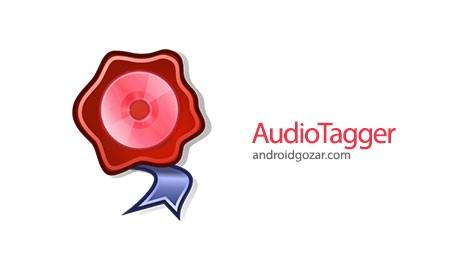AudioTagger Pro – Tag Music 6.3.2 ویرایش تگ (برچسب) آهنگ ها