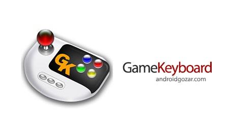 GameKeyboard + 6.1.1 دانلود صفحه کلید مخصوص بازی