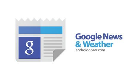 Google News & Weather 2.7.1 دانلود نرم افزار اخبار و آب و هوا گوگل