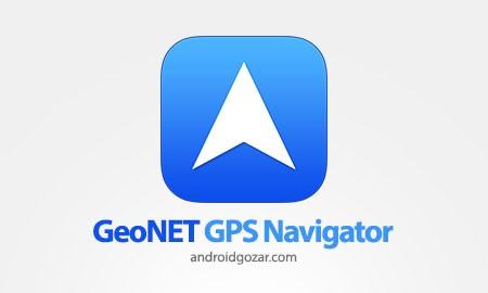 GeoNET GPS Navigator 8.1.533 دانلود نرم افزار ناوبر GPS