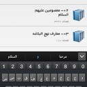 ghbook-5