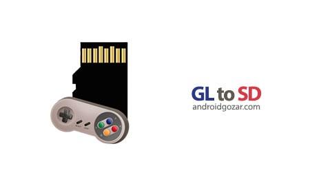GL to SD(root) 2.3.6 Pro انتقال دیتای بازی به کارت SD