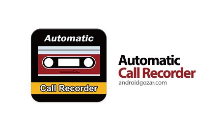 Automatic Call Recorder Premium 2.9.9 دانلود نرم افزار ضبط مکالمات خودکار