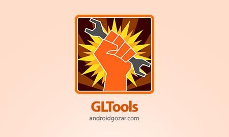 GLTools [root] (gfx optimizer) 1.98 Patched دانلود بهینه ساز گرافیک