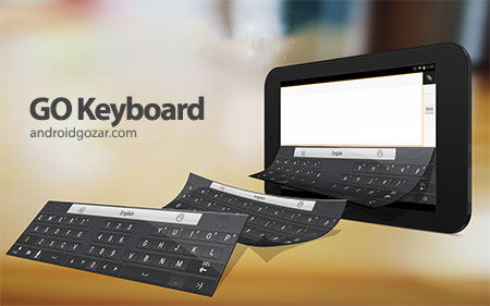 GO Keyboard Prime 3.07 دانلود صفحه کلید کامل و فارسی اندروید