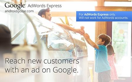 AdWords Express 2.3.117 دانلود نرم افزار ادوردز اکسپرس گوگل