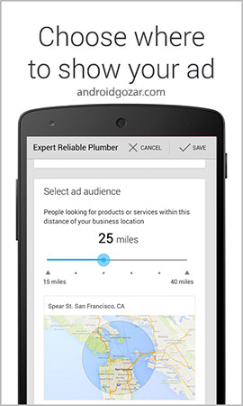 google-android-apps-ads-express-1