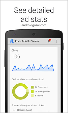 google-android-apps-ads-express-3