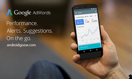 Google AdWords 1.6.3 دانلود نرم افزار ادوردز گوگل