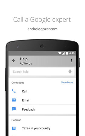 google-android-apps-adwords-4