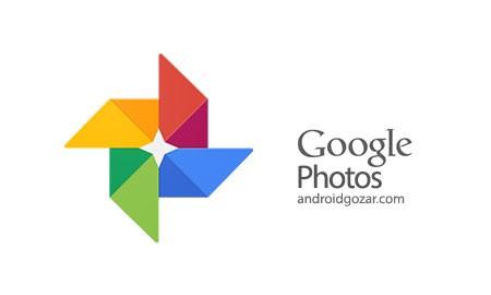 Google Photos 2.7.0.144769719 مدیریت عکس و فیلم اندروید