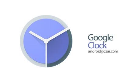 Google Clock 5.0.1 دانلود نرم افزار ساعت متریال دیزاین اندروید