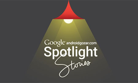 Google Spotlight Stories 1.0.1p8 دانلود نرم افزار داستان های ویژه