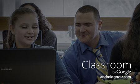 Google Classroom 2.5.362.09.30 دانلود نرم افزار کلاس درس گوگل
