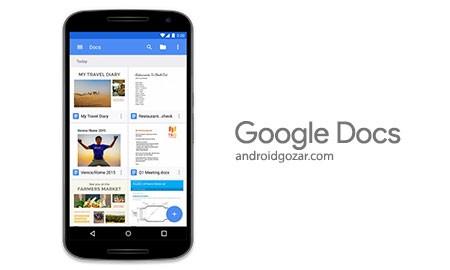 Google Docs 1.7.052.07.30 ساخت و ویرایش اسناد در اندروید