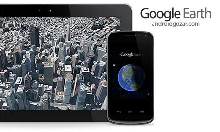 Google Earth 8.0.5.2351 دانلود نرم افزار کره زمین گوگل اندروید