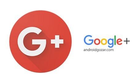 Google+ 9.5.0.146149595 دانلود نرم افزار گوگل پلاس اندروید