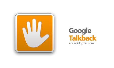 Google Talkback 5.2.0 دانلود نرم افزار تعامل نابینایان با دستگاه اندروید