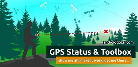 GPS Status & Toolbox Pro 7.5.162 جعبه ابزار و وضعیت GPS اندروید