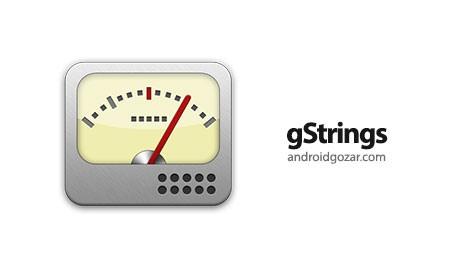 Tuner – gStrings 2.1.0 FULL دانلود نرم افزار تیونر کروماتیک گیتار