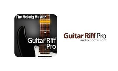 Guitar Riff Pro 130 نرم افزار یادگیری ریف های گیتار در اندروید