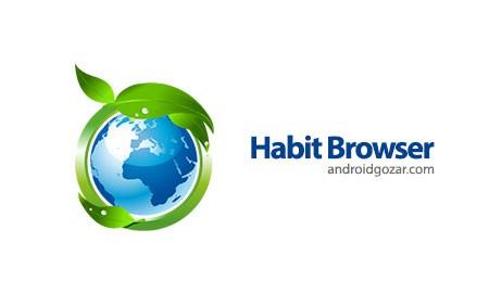 Habit Browser 1.1.33C Ad-Free دانلود نرم افزار مرورگر وب