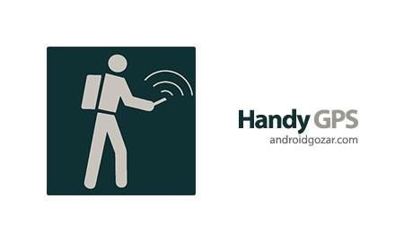 Handy GPS 23.1 دانلود نرم افزار GPS پیاده روی برای دنیای واقعی