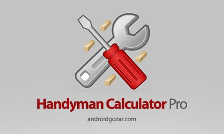 Handyman Calculator Pro 2.3.7 دانلود ماشین حساب ساخت و ساز