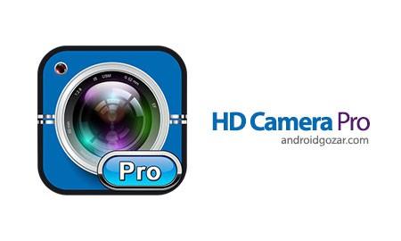 HD Camera Pro 1.9.2 دانلود نرم افزار دوربین حرفه ای