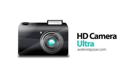 HD Camera Ultra Donate 2.0.6 دانلود نرم افزار دوربین فوق العاده