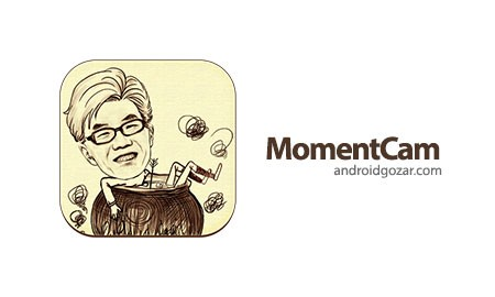 MomentCam 2.5.4 دانلود نرم افزار تبدیل عکس به کاریکاتور