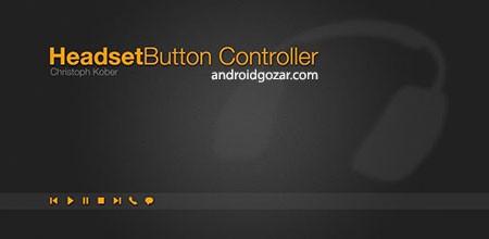 Headset Button Controller 8.3 دانلود نرم افزار دکمه کنترل کننده هدست