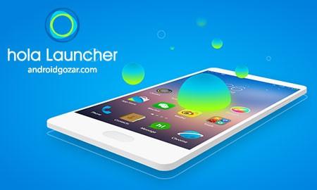 Hola Launcher 2.3.2 دانلود لانچر ساده و سریع
