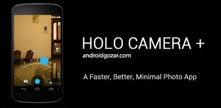 Holo Camera PLUS 2.7.5.4 دانلود نرم افزار دوربین فوق العاده