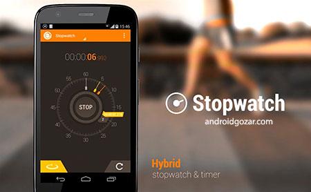 Stopwatch Timer FULL 2.0.8.3 دانلود نرم افزار زمان سنج و تایمر