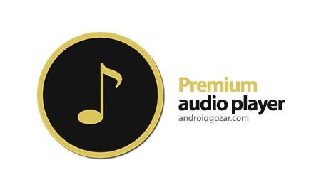 Premium audio player 1.4.1-premium دانلود نرم افزار پخش آهنگ