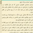 imam-hussein-character-before-ashura-5