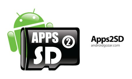 Apps2SD Pro: All in One Tool 12.0 انتقال برنامه به کارت SD اندروید