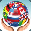 Travel Interpreter 2.2.4 دانلود نرم افزار مترجم سفر + دیتا