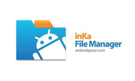 inKa File Manager 1.0.1 دانلود نرم افزار مدیریت فایل