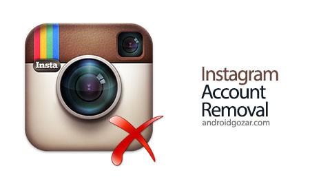 Instagram Account Removal آموزش حذف اکانت اینستاگرام