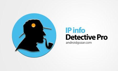 IP info Detective Pro 3.6.3 Patched نمایش اطلاعات دقیق از آدرس IP