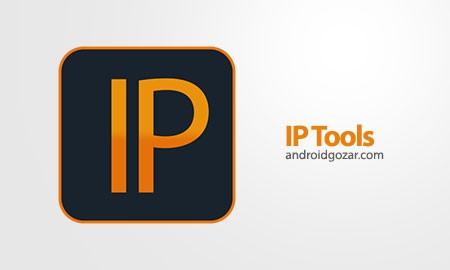 IP Tools Premium 7.4.1 دانلود نرم افزار ابزارهای شبکه اندروید