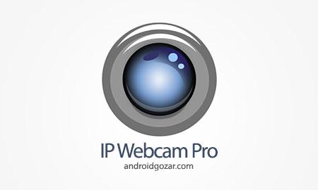 IP Webcam Pro 1.12.2r دانلود نرم افزار تبدیل موبایل به دوربین شبکه