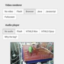 ip-webcam-pro-3