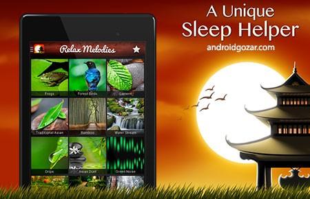 Relax Meditation Premium: Sleep Sounds 2.4.5 دانلود نرم افزار کمک کننده خواب