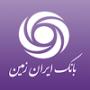 iran-zamin-mobile-banking-icon