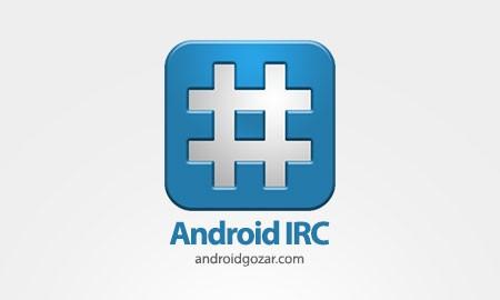 IRC for Android 2.1.33 دانلود نرم افزار چت آی آر سی اینترنتی